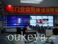 欧科亚江门移动公司监视器视频墙合作伙伴18123853044