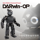 DARWIN-OP2达尔文机器人
