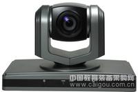HD-SDI、HDMI高清多接口视频会议摄像机