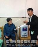 广州创义美高电位治疗仪ND-6000