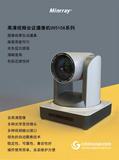 HD-SDI高清网络摄像机 明日UV510A