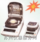 卤素灯热快速水分分析仪