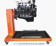 KX-J11型拆装检测用柴油发动机及翻转架