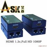 HDMI延长器,HDMI双网线延长器,HDMI延伸器