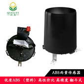 清易電子ABS雨量傳感器,翻斗式雨量計,經濟性雨量傳感器廠家