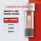 CATO工业品检测标准品 柠檬酸钠 6132-04-3  100mg