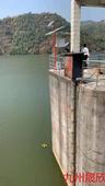 濕地水環境監測系統+水環境監測站+水環境監測設備