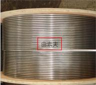 由素夫-不锈钢无缝毛细盘管