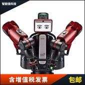 智能佳 ROS機器人rethink robotics-sawyer機械臂 雙機械臂研究版