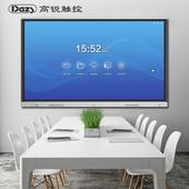 高銳廠家直供觸摸一體機多媒體會議一體機平板顯示器65/75/86/100寸