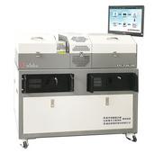 天津中环电炉 可视化高温形变分析仪