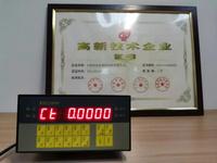科的星品牌  定值控制仪表  KDX2000