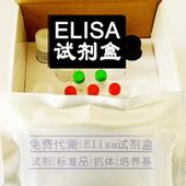 人抗心磷脂抗體IgAELISA,ACA-IgA樣本檢測范圍