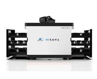 際慶科技VR充電講臺VR54 VR儲存互動教學二合一 講臺/觸控屏/VR充電/消毒/無線WiFi一體機
