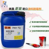 涂料防霉剂 供应防霉剂的优质厂家艾浩尔