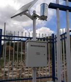 环境物联网监测系统/自动气象监测系统/气象监测系统