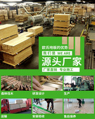 22mm枫木运动木地板【具有高吸震性】