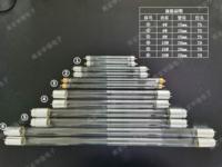 南京华强 学校消毒用灯管 紫外线消毒灯管 30W/40W消毒灯管