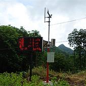 农业小气候监测站/农田气象站/自动气象系统