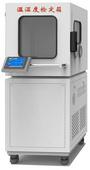 優萊特溫濕度檢定箱UT-10A