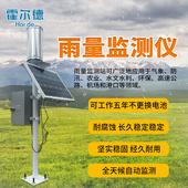 雨量监测仪器