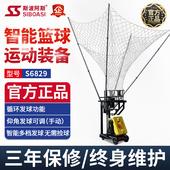 斯波阿斯6829-DS篮球投篮发球机训练习器投篮机自动装备篮球器材