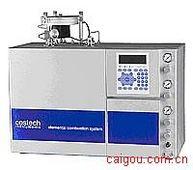 ECS 4010  元素燃烧系统