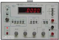 YB1631 功率函数发生器