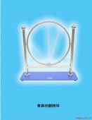 中学科技活动室建设方案 科技室仪器  三维心脏工作模型