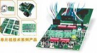 vcomVDZ-TJ系列单片机产品开发项目套件