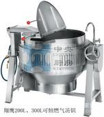 燃氣搖擺湯鍋 可傾式燃氣搖擺湯鍋 燃氣搖擺湯鍋價格