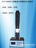 数显式弹簧拉压试验机检测旋弹簧