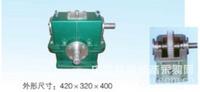 ZKJX-A8拆装用新型结构单级圆柱齿轮减速器