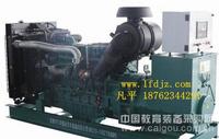 沃爾沃船用柴油發電機組