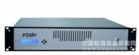 遠見天下FOSIV FR-MCU9000H高清多點控制單元