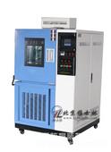 提供全套高低温试验箱测试标准