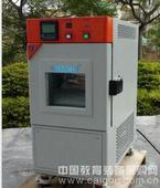 阳江小型高低温试验箱