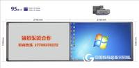 碩奧多媒體無塵電子書寫板1.3米寬屏95寸比例:16:10 班班通