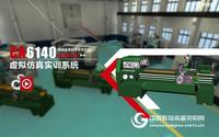 CA6140型普通車床虛擬仿真實訓系統