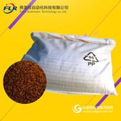 EN12472鎳釋放測試磨料 EN1811鎳釋放測試磨料