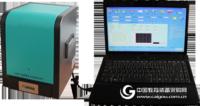 藥物殘留圖像采集分析儀/圖像采集分析儀