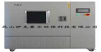 一立方米VOC检测环境舱