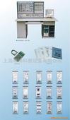PLC單片機實驗臺、工業自動化實驗臺、PLC可編程實驗臺