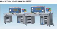 KBS-702型PLC可编程控制LED显示实训装置