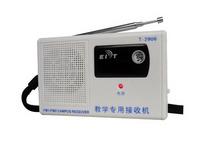 EDT-2906外语听力专用接收机
