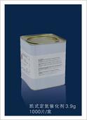 FOSS催化劑片