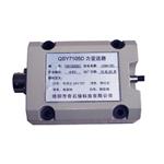重量变送器QSY7105