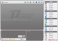 极域电子教室软件专业版