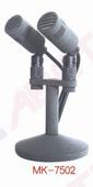 英國可貝迪MK-7502播音話筒 一座雙頭