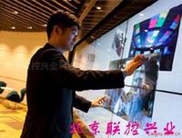 XTOUCH 240寸超大尺寸交互數字觸摸顯示屏